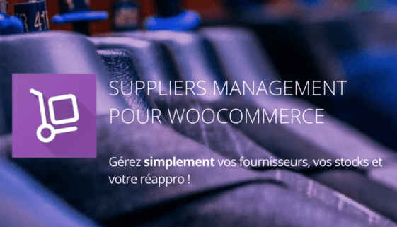 supplier_manager